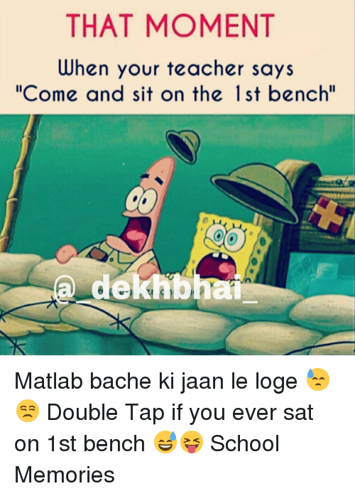 """loge: THAT MOMENT  When your teacher says  """"Come and sit on the 1st bench""""  dekhbhai Matlab bache ki jaan le loge 😓😒 Double Tap if you ever sat on 1st bench 😅😝 School Memories"""