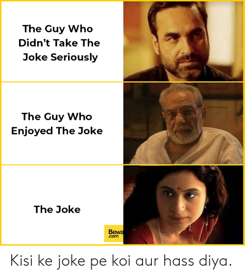 Memes, 🤖, and Com: The Guy Who  Didn't Take The  Joke Seriously  The Guy Who  Enjoyed The Joke  The Joke  .com Kisi ke joke pe koi aur hass diya.
