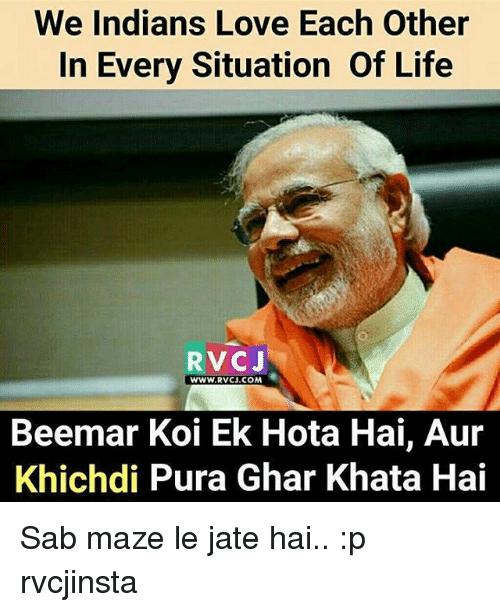 Life, Love, and Memes: We Indians Love Each Other  In Every Situation Of Life  RVCJ  WWW.RVCJ.COM  Beemar Koi Ek Hota Hai, Aur  Khichdi Pura Ghar Khata Hai Sab maze le jate hai.. :p rvcjinsta