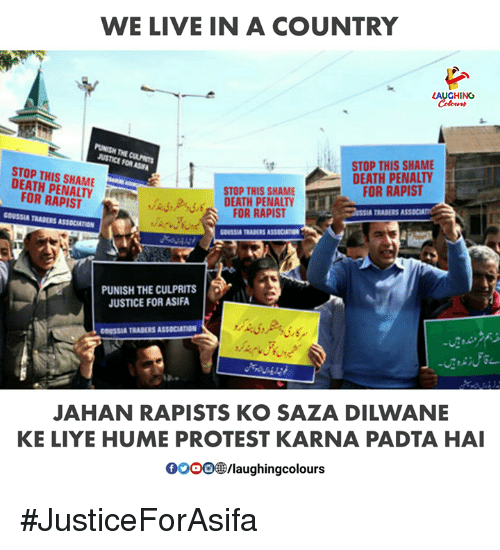 Gooo, Protest, and Death: WE LIVE IN A COUNTRY  AUGHING  STOP THIS SHAME  DEATH PENALTY  FOR RAPIST  COUSSIA TRADERS ASSOCIATION  STOP THIS SHAME  DEATH PENALTY  FOR RAPIST  STOP THIS SHAME  DEATH PENALTY  FOR RAPIST  TRADERS ASSDCIATI  OUSSIA TRADERS ASSSCIATION  PUNISH THE CULPRITS  JUSTICE FOR ASIFA  COUSSIA TRADERS ASSOCIATION  JAHAN RAPISTS KO SAZA DILWANE  KE LIYE HUME PROTEST KARNA PADTA HAI  GOOO/laughingcolours #JusticeForAsifa