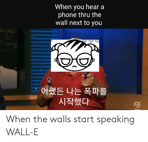 Wall E Is Great And Meme Able Dankmemes