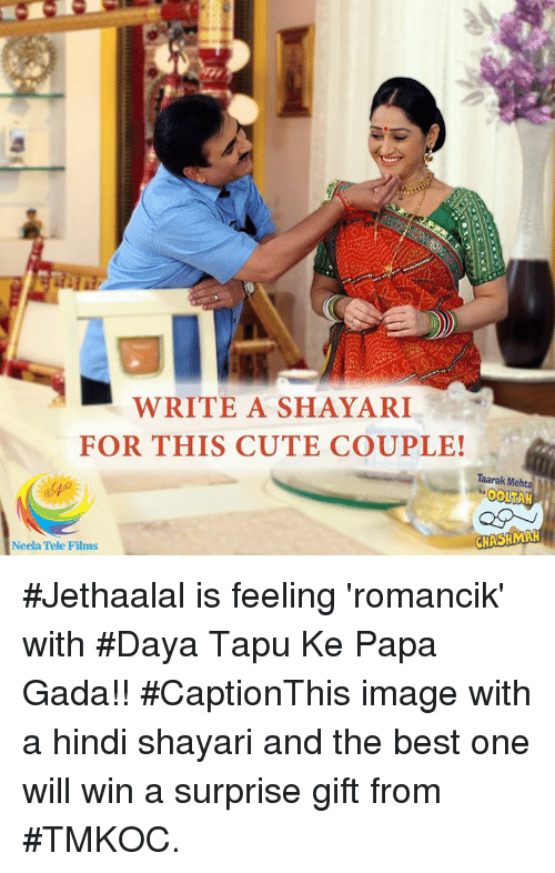 Cute, Memes, and Best: WRITE A SHAYARI  FOR THIS CUTE COUPLE!  Taarak Melh  Neela Tele Films #Jethaalal is feeling 'romancik' with #Daya Tapu Ke Papa Gada!!  #CaptionThis image with a hindi shayari and the best one will win a surprise gift from #TMKOC.